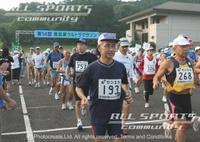 Okumusasi20074