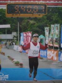 2007saroma155