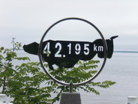 Cimg0262