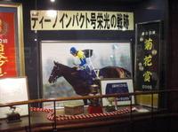 2009hookaido1