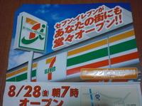 2009kiyohara3