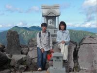 2009nasu1