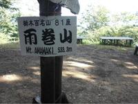2009hotoke34_2