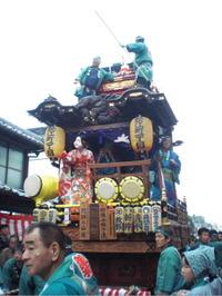 2009kawagoe2