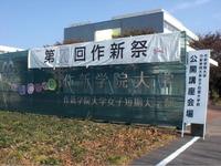 2009kiyohara16