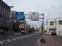 2009oumesisou1