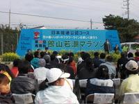 2010wakasio9