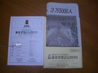 2010net30