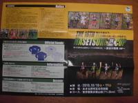 2010hase2
