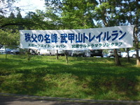 2010bukoh1