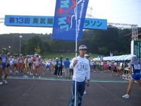 2006okumusasi22