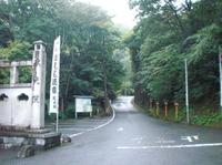 2010inuyama19