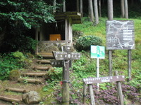 2010izugadake5
