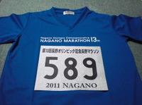 2011naganoz1