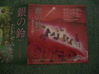 2011ginsuzu2