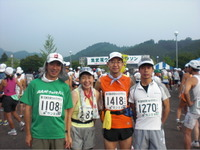 2010okumusasi5