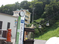 2011hapoo1