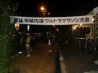 2011zyonaizaka5
