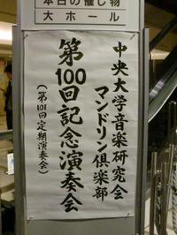 2011mando1