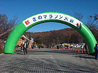 2011sano4