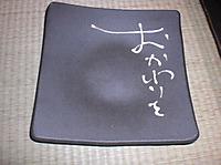 2010inuyama16