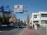 2012ohme1
