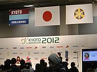 2012kyo1