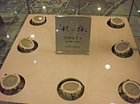 2012burog103
