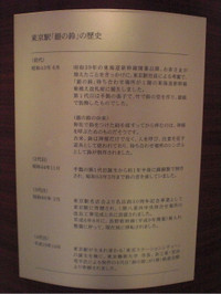 2012burog104_2