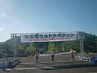 2012okumu1