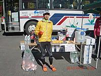 2012inakawa90