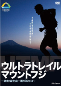Utmf_dvd