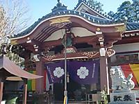 2012izugadake3