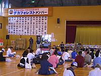 2007nobeyama5