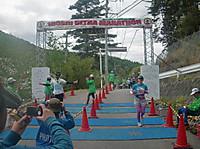 2013nobeyama66