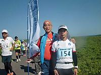 2013saroma108