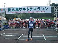2013okumusashi1