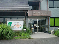 2013ahatimine1