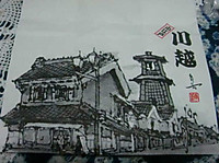 2013akawagoe1