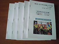 2013asashi1