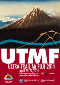 Web_utmf2014