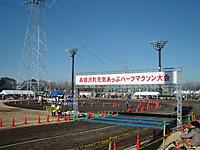 2014takanezawa1