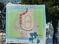 2014yamaran43jpg