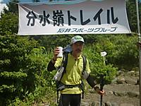 2016bunsuirei276