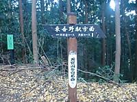 2017izugadake25
