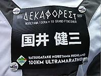 2017nobeyama49