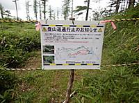 2018bunsuirei131