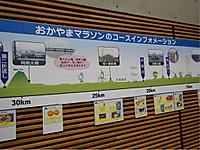 2018okayama1