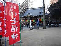 2019kawagosyu41