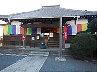 2019kawagosyu51